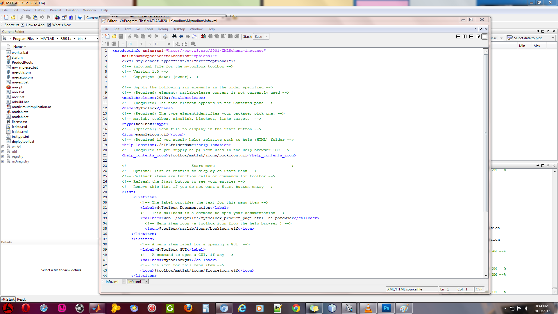 A snippet of info.xml file- Matlab Toolbox