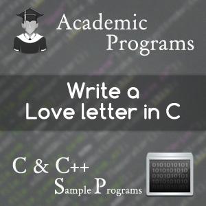 Love letter in C